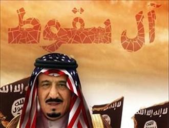 ناامنی هایی که از گور آل سعود بلند می شود؛ از تروریسم جهانی تا حمله به انقلاب اسلامی یمن