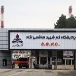 آغاز تعمیرات اساسی در پالایشگاه گاز سرخس