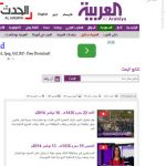 سانسور تعرض به دو نوجوان ایرانی در العربیه و الجزیره + تصاویر
