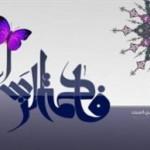 اجرای ۱۰۰ برنامه همزمان با هفته بزرگداشت مقام زن در سرخس