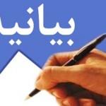 چرا دولت های عربی منطقه از خواب غفلت بیدارنمی شوند؟/ مگر صدای هل من ناصر ینصرنی مسلمانان یمن شنیده نمی شود