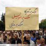گزارش تصویری/ قلب مردم سرخس برای یمن می تپد