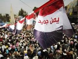 انقلاب یمن؛ تحول فرهنگی و درونی یک ملت مقاوم