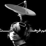 تزریق فرهنگ غربی از طریق ماهواره به جوانان