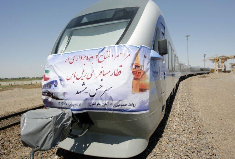 آیا قطار ریل باس به سرخس باز می گردد؟/ جاده و راه آهن بین المللی سرخس در بدترین شرایط ممکن
