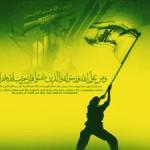 ایستادگی جبهه مقاومت، مانعی برای ورود داعش به مرزهای ایران