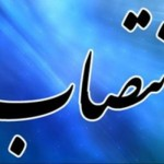 عباس دادمحمدی، مدیر آموزش و پرورش سرخس شد+سوابق