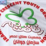 برگزاری مرحله شهرستانی مسابقات رفاقت مهر در سرخس