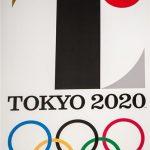 رونمایی از لوگوی المپیک 2020 توکیو + عکس