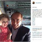 عکس/ قالیباف و نوهاش در کابین خلبان