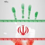 پوستر/انقلاب تمام شدنی نیست