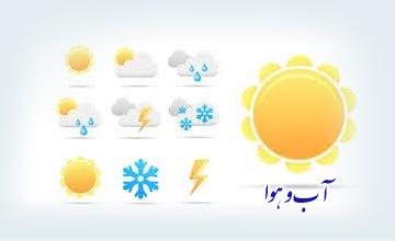 بارش باران در سرخس تا امشب ادامه دارد/ دمای هوا ۸ درجه بالای صفر و سرعت باد ۵۴ کیلومتر بر ساعت/ با توجه به بارندگی ها آمادگی کامل ستاد بحران شهرستان ضروری است