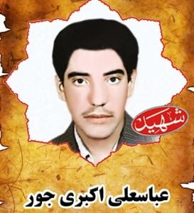 عباس بسیجی