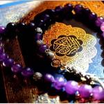 برگزاری سی و ششمین دوره مسابقات دانشآموزی قرآن، عترت و نماز سرخس از فردا/ پیشبینی شرکت ۲۰۰۰ دانشآموز در این مسابقات