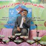 معنامحوری در حفظ قرآن کریم منجر به تدبر در قرآن میشود