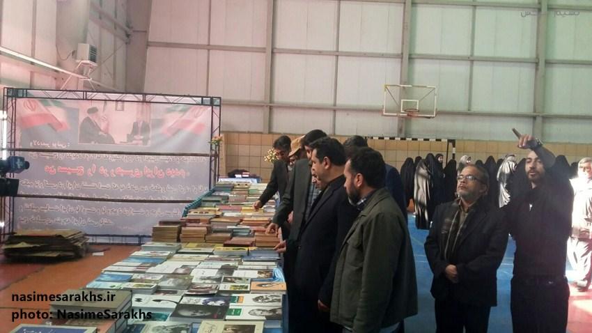 نمایشگاه کتاب سرخس (2)