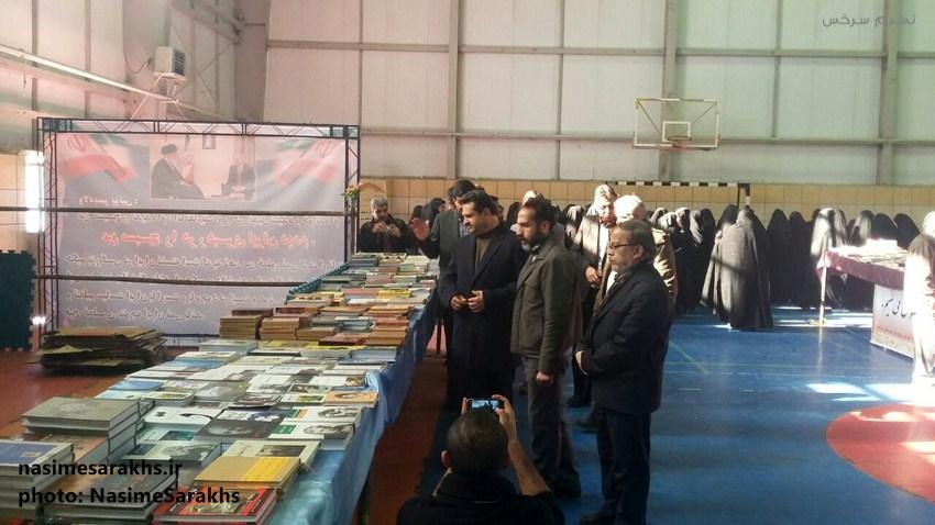 نمایشگاه کتاب سرخس (3)