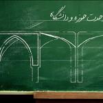 «شهید مفتح» از پیشروترین عناصر روشنفکری انقلابی حوزهها بود