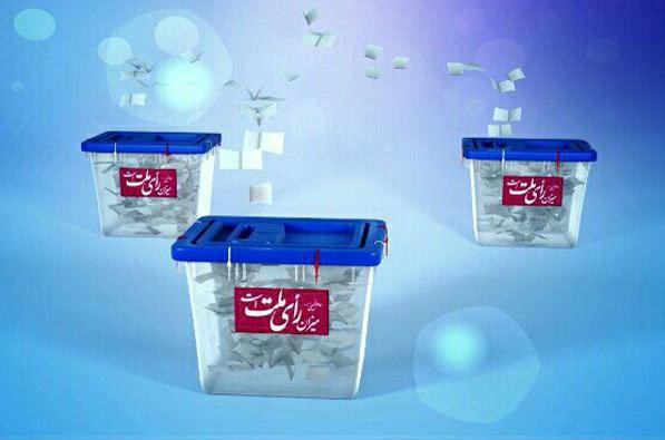 تشکیل ستاد پیشگیری و برخورد با جرائم انتخاباتی در سرخس