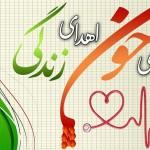 تجلی شعار «اهدای خون، اهدای زندگی» در پالایشگاه گاز سرخس