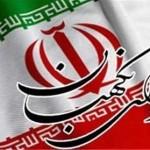بود و نبود «شورای نگهبان» یعنی بود و نبود «نظام اسلامی»