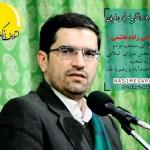 عکس نوشته/ پیروزی اصولگرایان در حوزه انتخابیه سرخس و فریمان