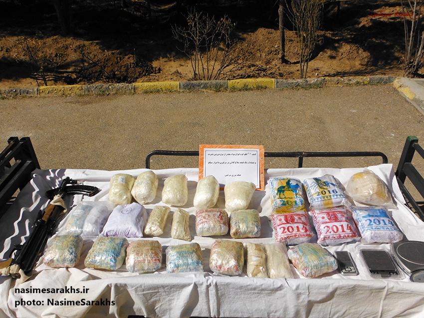 کشف انواع مواد مخدر در شهرستان سرخس (1)