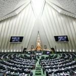 نتایج رسمی و آرای کاندیداهای انتخابات دهمین دوره مجلس حوزه انتخابیه سرخس و فریمان اعلام شد