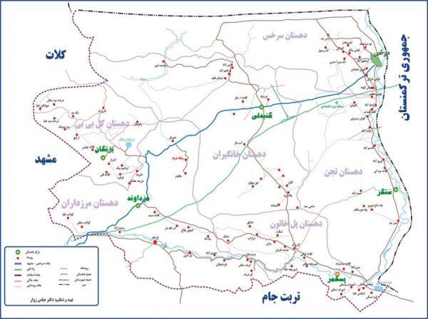 تاریخچه شهرستان سرخس