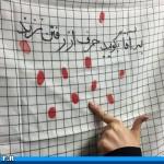 دانشجویان لندنی به طرح «به آقا بگویید حرف از رفتن نزند» پیوستند+تصاویر