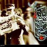 پوستر/سلام خرمشهر، سلام خونین شهر !