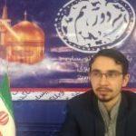 لزوم احیای فرهنگ وبلاگ نویسی/ نخبگان وبلاگ نویس از طریق سایت «دور هم» شناسایی میشوند