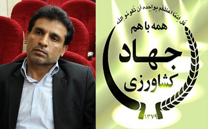 «حسین فراغتی» مدیر جهاد کشاورزی سرخس شد