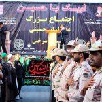 اجتماع عزاداران حسینی در سرخس برگزار شد+ تصاویر