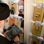 تأملی بر سیاست فرهنگی امام خامنهای