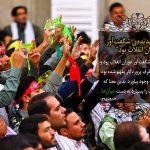 محورهای مهم بیانات رهبر انقلاب در دیدار بسیجیان سراسر کشور