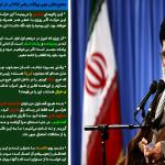محورهای مهم بیانات رهبر انقلاب در دیدار مردم اصفهان