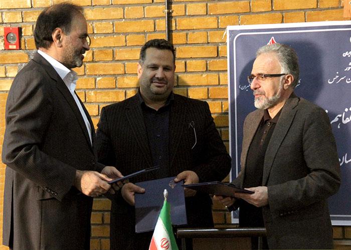 امضای تفاهمنامه ایجاد و استقرار پارک علم و فناوری خراسان در سرخس