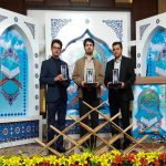 کسب مقام سوم تیمی مسابقات قرآنی شرکت ملی گاز توسط پالایشگاه سرخس