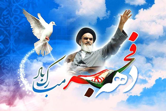 نتیجه تعامل با شیطان بزرگ بازگشت به عقب است/ تقویت روحیه استکبارستیزی برای تحقق آرمانها و اهداف انقلاب اسلامی