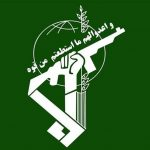 بیانیه روابط عمومی سپاه سرخس به مناسبت روز ارتش
