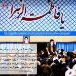 عکس نوشته/ محورهای مهم بیانات رهبر انقلاب در دیدار مسئولان نظام