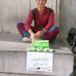 عکس/ دستفروش چینی در ایران!