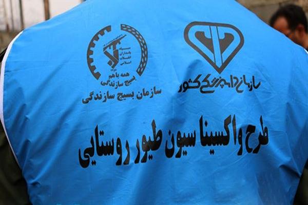 طرح واکسیناسیون نیوکاسل طیور در 19 روستای سرخس اجرا میشود