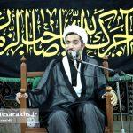 احیای شب بیست و سوم ماه رمضان در مسجد امام رضا(ع) سرخس (۱۵)