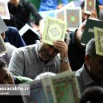 احیای شب بیست و سوم ماه رمضان در مسجد امام رضا(ع) سرخس