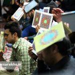 احیای شب بیست و سوم ماه رمضان در مسجد امام رضا(ع) سرخس (۶)