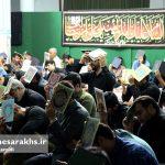 احیای شب بیست و سوم ماه رمضان در مسجد امام رضا(ع) سرخس (۷)