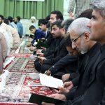 مراسم سالگرد ارتحال امام خمینی در سرخس (8)