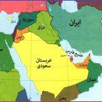 کشور عربستان را بهتر بشناسیم